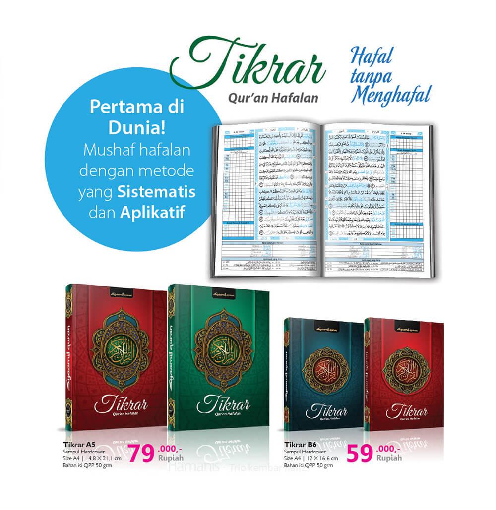 Syaamil Quran Tikrar