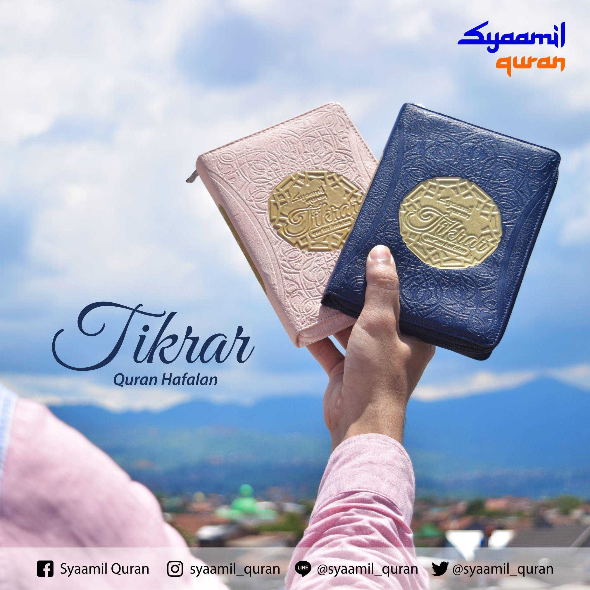 Al Quran Hafalan Tikrar