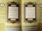 Dahsyatnya Inti Sari dan Kandungan Ayat pada Surat Al-Fatihah