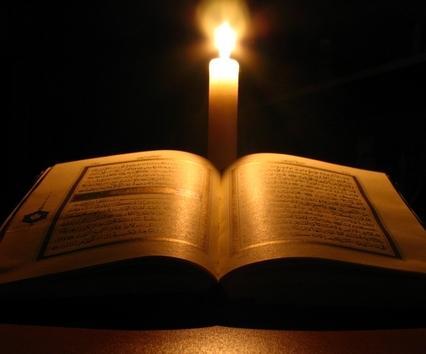 Learn Al Quran Int Online Academy