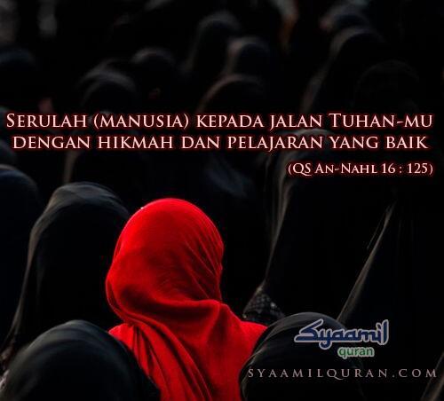 Potret Diri Seorang Muslim