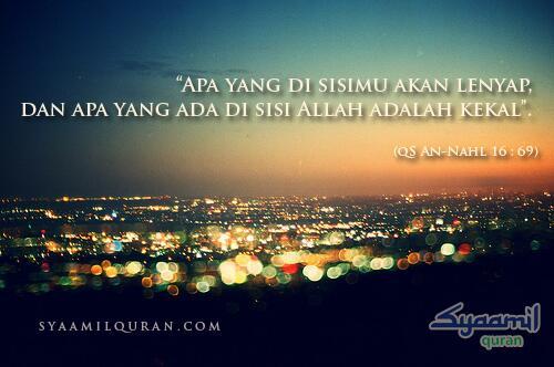 Shalat Tanda Syukur Nikmat