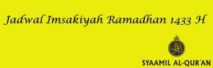 """ Download Jadwal Imsakiyah Ramadhan 1433 H untuk kota Bandung, Jakarta, Medan, Surabaya, Makassar, Yogyakarta"""