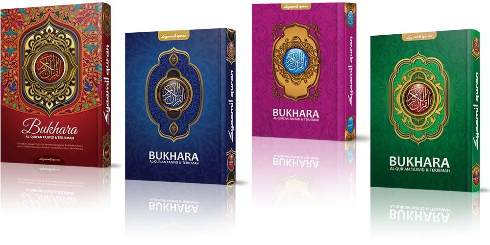 Syaamil Quran Bukhara