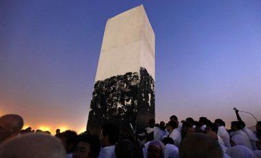 cahaya ilahi di arafah