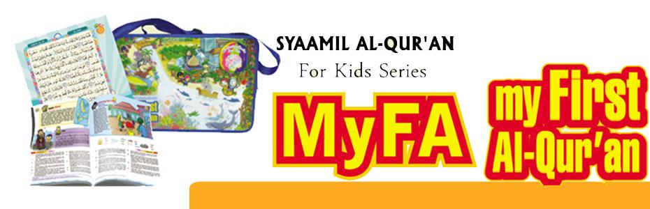 Paket Al Quran for Kids New Version My First Al Quran