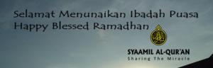 """""""Barang siapa yang berpuasa Ramadhan dengan keimanan dan pengharapan akan ridha Allah, akan diampuni dosa-dosanya yang terdahulu."""""""